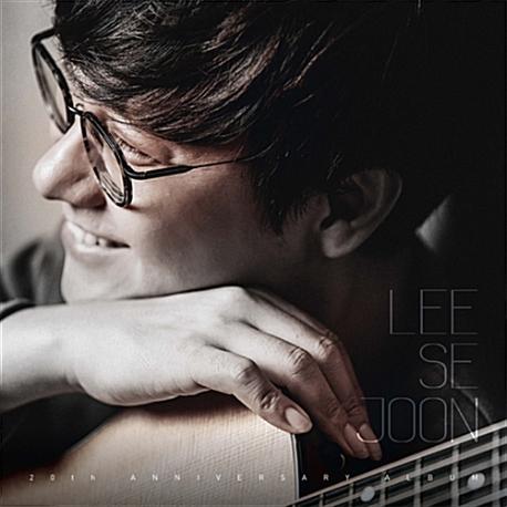 이세준 - 20주년 기념앨범 (디지팩)