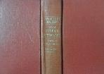 빠알리어:영어  사전 The Pali Text Society  Pali-English Dictionary   /사진의 제품   / 상현서림  ☞ 서고위치:gz 2 *[구매하시면 품절로 표기됩니다]