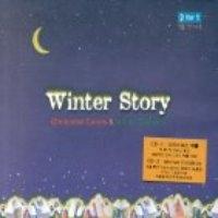 [미개봉] V.A. / Winter Story - Christmas Carols & Winter Classics (2CD)