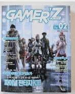 게이머즈 2010.2