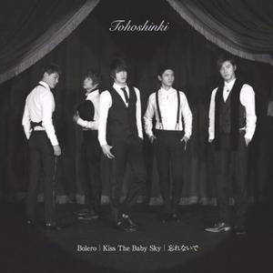동방신기 / Bolero / Kiss The Baby Sky / 忘れないで (CD & DVD)