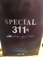 노용관 Prima biology - special 311제