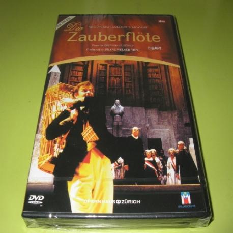 마술피리 (2disc) 오페라 DVD 새상품 입니다.