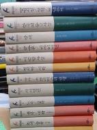 삼성세계사상전집 (35권)