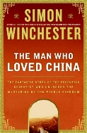The Man Who Loved China : The Fantastic Story of the Eccentric Scientist Who Unlocked the Mysteries of the Middle Kingdom  (ISBN : 9780060884598)
