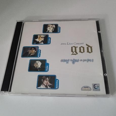 지오디 - GOD 2001 Live Concert (VCD)