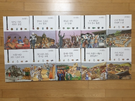 우리 역사 박물관 10권
