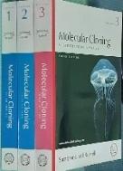 Molecular Cloning, 3/e : A Laboratory Manual (3-Volume Set)