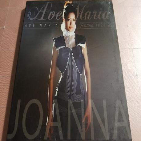 조안나 싱글 - AVE MARIA (싸인앨범)