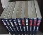 태백산맥 세트 [전10권] /상현서림/사진의 제품 /☞ 서고위치:ME  7  *[구매하시면 품절로 표기됩니다]
