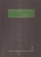 ENCYCLOPAEDIA JUDAICA (전17권)