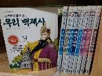 주니어김영사)위풍당당 만화도서관