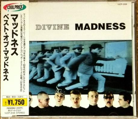 [일본반] Madness - Divine Madness
