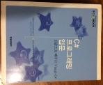 C#프로그래밍 입문 2판인쇄