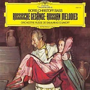 [수입] Boris Christoff - Russische Ges?nge - Russian Melodies