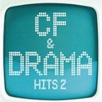 V.A. / CF & Drama Hits 2