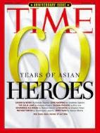 Time Asia (주간 아시아판): 2006년 11월 13일 (지하C12-5)