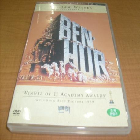 [소장용 DVD] 벤허 (2disc)