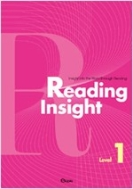 Reading Insight 1-5