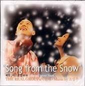 해적, 디스코왕 되다 (Song From The Snow)