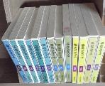 한국시가연구 (제 4 집) / 사진의 제품 중 해당권 / 상현서림  ☞ 서고위치: GU 3   *[구매하시면 품절로 표기됩니다]