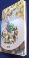 조리기술  (Technique of Cooking ) / 사진의 제품   / 상현서림   ☞ 서고위치:Rv 4 *[구매하시면 품절로 표기됩니다]