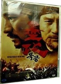 묵공 - DVD