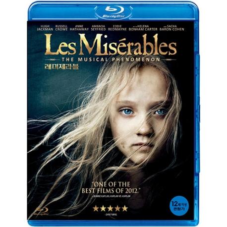 (블루레이) 레미제라블 일반판 (Les Miserables)