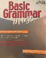 Basic Grammar in Use With Answers 2nd ★부록CD없음★ #
