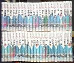 조선왕조 500년 세트 부록 포함 전49권 / /사진의 제품 ☞ 서고위치:매장