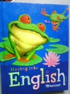 Moving into English - Student Book (+Practice Book)   (두권/미국교과서)