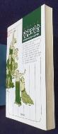 건강도인술 [초판 43쇄]/사진의 제품  /  상현서림 /☞ 서고위치:GT 5 *[구매하시면 품절로 표기됩니다]