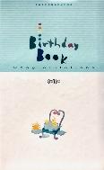 BIRTHDAY BOOK 8월16일