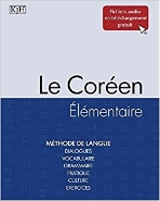 Le Coreen Elementaire (French)