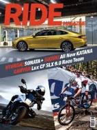 오토바이크 라이드 매거진 2019년-6월호 no 53 (Ride Magazine) (신252-6)