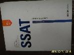 에듀스 / 에듀스 2012 SSAT 삼성직무적성검사 ( 계열공통 - 인문. 상경계. 이공계 )LONG RANGE PACK-아래참조