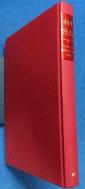 세계의 영웅전설 / 사진의 제품   / 상현서림 / :☞ 서고위치:SC 2 * [구매하시면 품절로 표기됩니다]