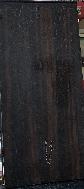 배병우 소나무 - 2007년 카렌다 소나무 사진집- 380/175 옆으로 긴책- 흑백사진 30컷(74센티 긴사진,작은사진)-하드커버-아래사진, 설명참조-