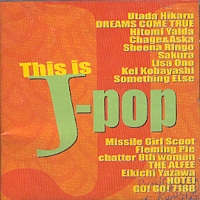 [미개봉] V.A./ This Is J-Pop (미개봉)