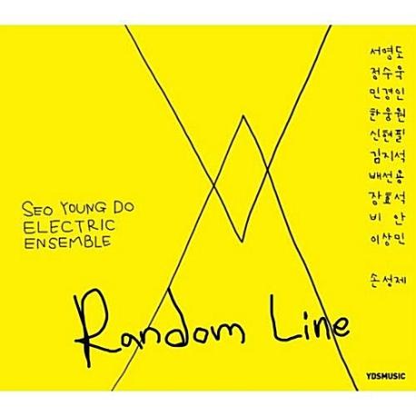 서영도 일렉트릭 앙상블 (Seo Young Do Electric Ensemble) - Random Line [2CD]