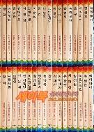 추억의 전집) 계몽사 어린이 그림 위인전기 (전40권) 올컬러판