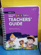 ENGLISH 6 TEACHERS' GUIDE