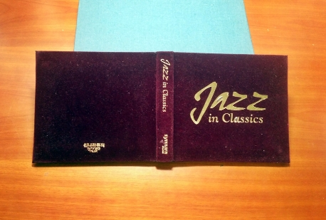 JAZZ IN CLASSICS 벨벳케이스/2CD