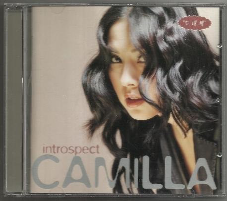 카밀라 - 도대체  (4가지 버전) * Camilla Introspect [홍보용 특별 제작 음반]