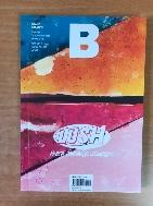 매거진 B(Magazine B) No.46: Pantone(한글판)