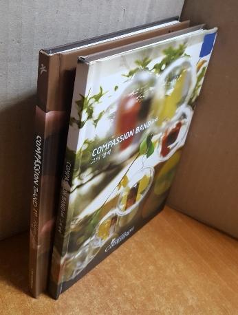 그의 열매 [CD+DVD] 1~2 (2권 세트)-CD+DVD