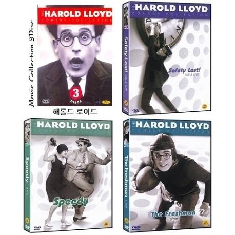 [DVD] 해롤드 로이드 컬렉션 3편 - 마침내 안전, 스피디, 신입생