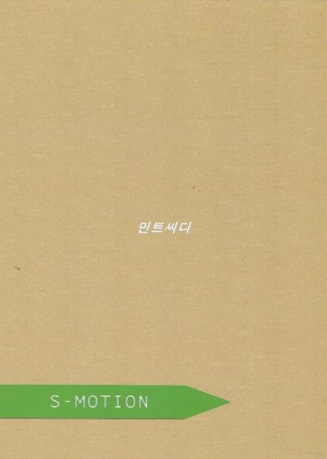 [DVD] 온유 직캠 모음 DVD: 2011 Onewside 2nd DVD S-Motion