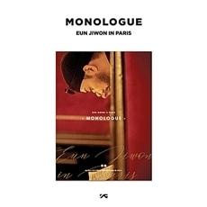 [미개봉] [DVD] 은지원 - [MONOLOGUE] EUN JIWON in PARIS PART. 2 [DVD+포토북] (RED WINE Ver)