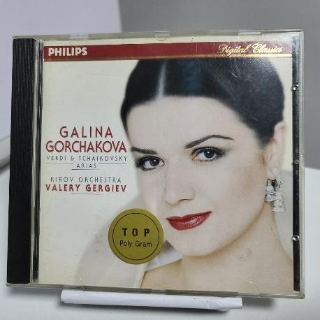 Galina Gorchakova - Verdi, Tchaikovsky Arias